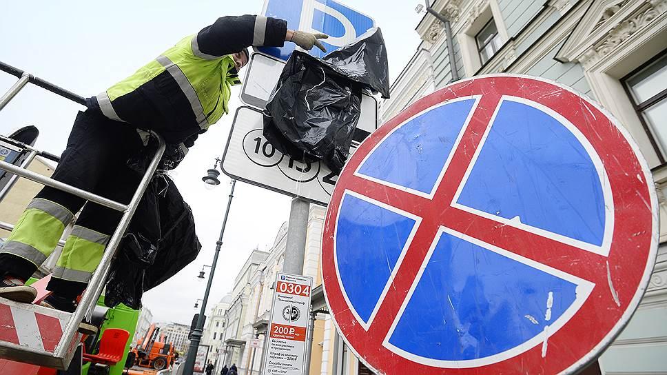 Как оператор столичных парковок заявил о необходимости повышения тарифов в центре Москвы