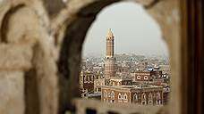 Йемен зачищают от культурного наследия