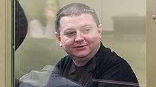 Приамурье лишилось ОНК из-за Вячеслава Цеповяза
