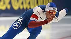 Российские конькобежцы на старте сезона отметились победой