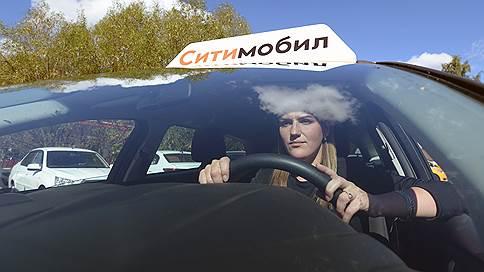 Mail.ru Group и «Мегафон» стали совладельцами «Ситимобил» // Инвесторы получили долю меньше контрольной