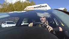 Mail.ru Group и «МегаФон» стали совладельцами «Ситимобил»