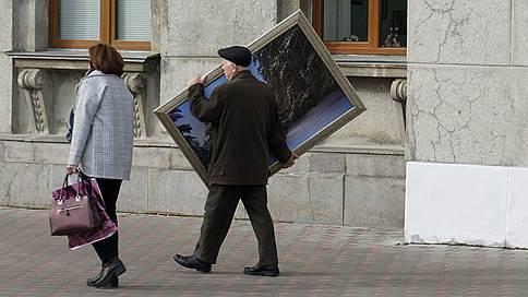 Потерянное поклонение // На какие предметы из российских музеев претендуют иностранные государства