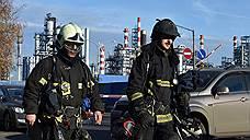 Пожар на Московском НПЗ не нанес ущерба экологии