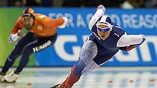 Российские конькобежцы получили позитивный заряд
