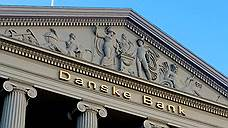 Банки потянулись за Danske Bank
