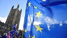 Евросоюз послал мяч на британскую сторону