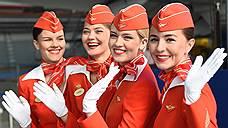 «Аэрофлот» лишил клиента «платинового» статуса из-за твита о директоре компании