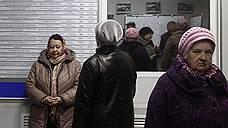 Пенсионная реформа останется фоном на предстоящих выборах