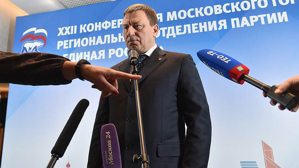 Как столичная «Единая Россия» сменила руководство и начала готовиться к выборам