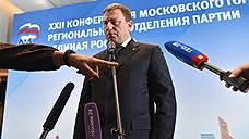 В Москве предложили тушить протест загодя
