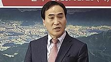 Главой Интерпола стал южнокорейский кандидат
