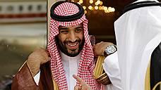 Саудовские контракты затмили американское негодование