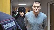 «Болотное дело» выводят из-под ареста