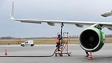 Авиакомпании просят вычесть побольше