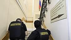 Бывшие следователи получили за квартиры