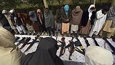 Кабул покажет «Талибану» символическую готовность к диалогу