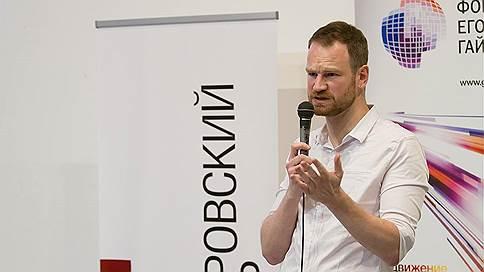 Григорий Юдин. Кто мы — индивидуалисты или коллективисты?