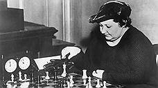 Шахматные королевы