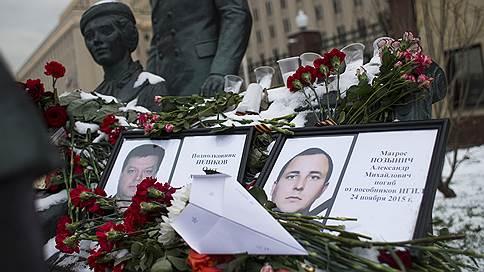Три года удару в спину  / Обстоятельства и последствия турецкой атаки на российский Су-24