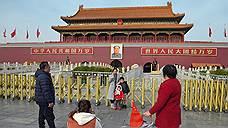 Власти Китая остановили рост крупнейших городов