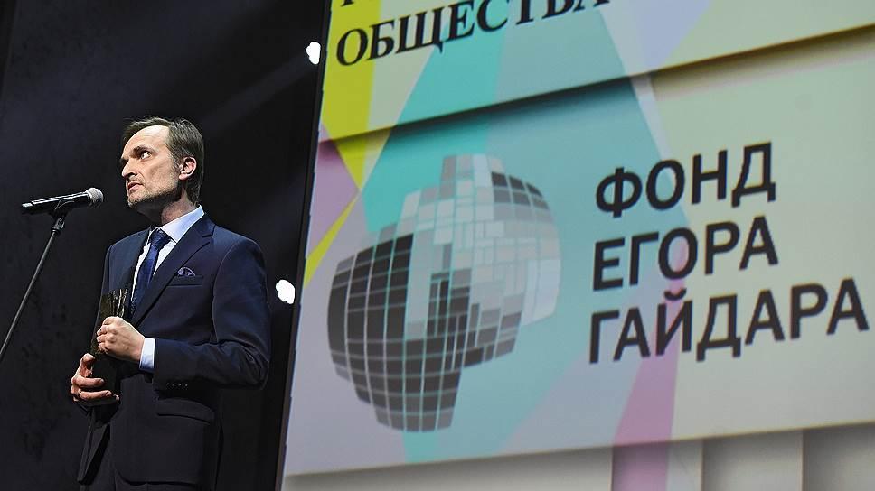 Сооснователь движения «Российская ЛГБТ-сеть» Игорь Кочетков