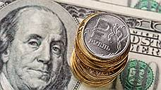 Курс доллара. Прогноз на 26–30 ноября