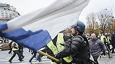 Забастовка «желтых жилетов»