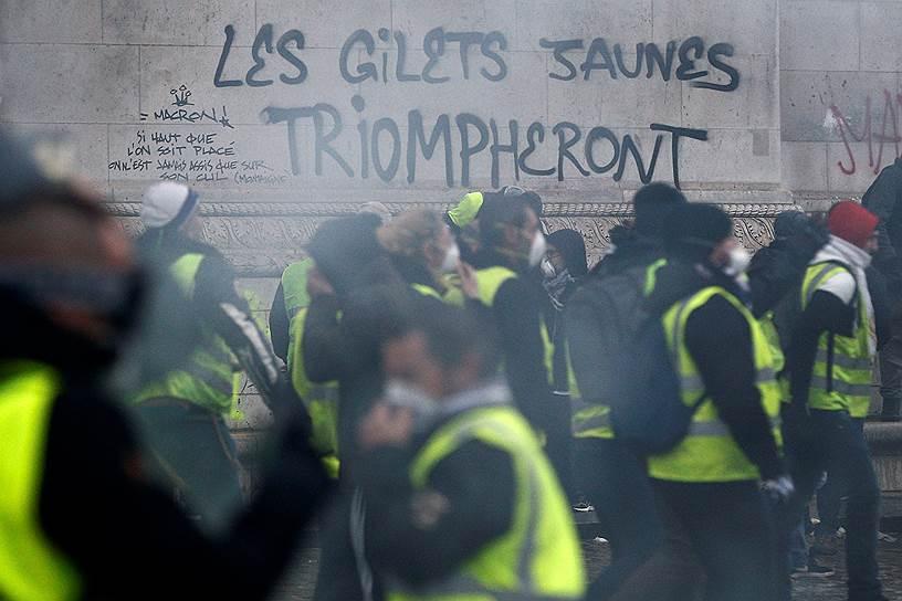 """Надпись на стене: «""""Желтые жилеты"""" ждет триумф»"""