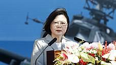 Тайвань не поддержал независимость и однополые браки