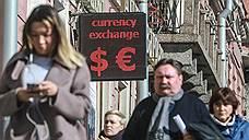 Американская валюта взяла курс на Керченский пролив
