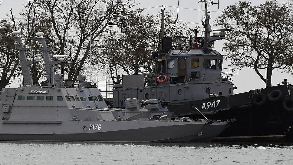 Задержанные пограничной службой России корабли Украины