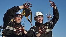 «Роснефть» снизошла до биржевых торгов