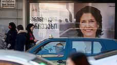 Грузинским избирателям обещали простить долги