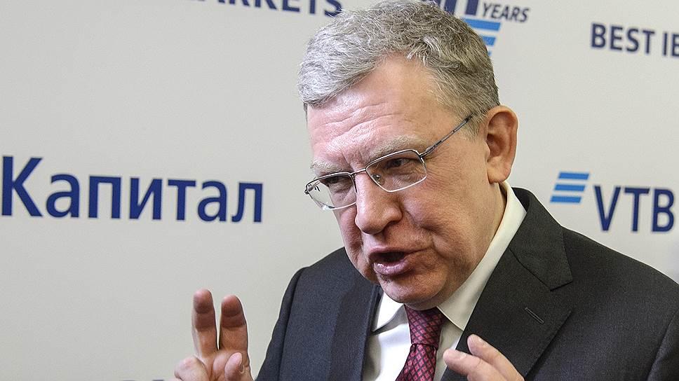 Как на форуме «Россия зовет» обсудили возможные сценарии расширения санкций