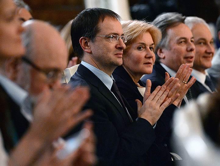 Министр культуры России Владимир Мединский и заместитель председателя правительства России Ольга Голодец во время концерта