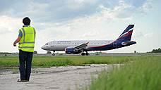 Авиабилеты гонятся за ценой керосина