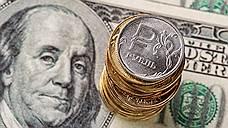 Курс доллара. Прогноз на 29–30 ноября