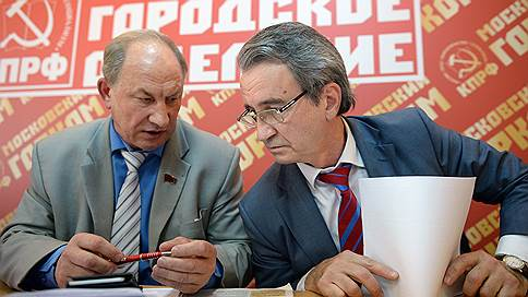 Коммунистические начальники присматриваются к столице // Московский горком КПРФ стал предметом внутрипартийной борьбы