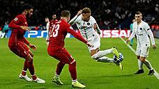 «Ливерпулю» грозит финал