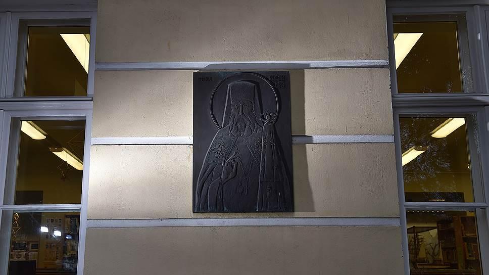 Епископ Ревельский Платон был расстрелян в подвале здания кредитной кассы в Юрьеве (Тарту) перед уходом красных из города