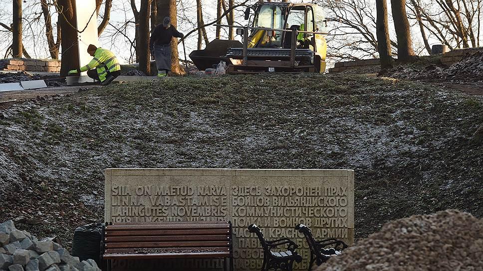 Возникновение ЭТК стало возможным благодаря Вильяндскому коммунистическому полку, памятник павшим бойцам которого установлен в Темном саду в Нарве