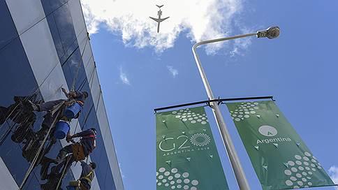 Лидеры G20 решат, что делать с будущим  / Саммит «двадцатки» стартует на фоне торговой войны и международной напряженности