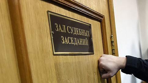 Саратовского судью отдали следствию // Коллегия судей региона согласилась с возбуждением уголовного дела в отношении бывшего мирового судьи