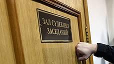 Саратовского судью отдали следствию