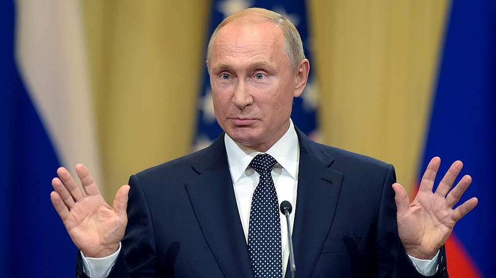 Зарубежные СМИ — об отмене встречи Дональда Трампа и Владимира Путина