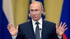 «Это решение застало Кремль врасплох»