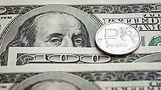 Курс доллара. Прогноз на 3–7 декабря