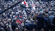 Яркие кадры с митинга в Тбилиси