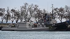 Морской инцидент приплыл к «нормандской четверке»